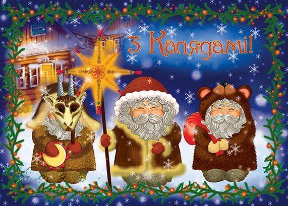 prawosławne boże narodzenie